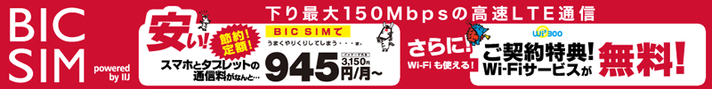 20140322r18