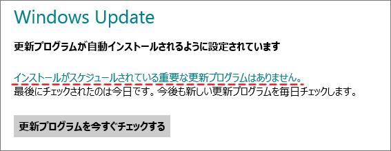20140401r106