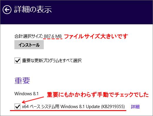 20140401r152