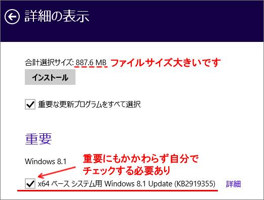20140401r156