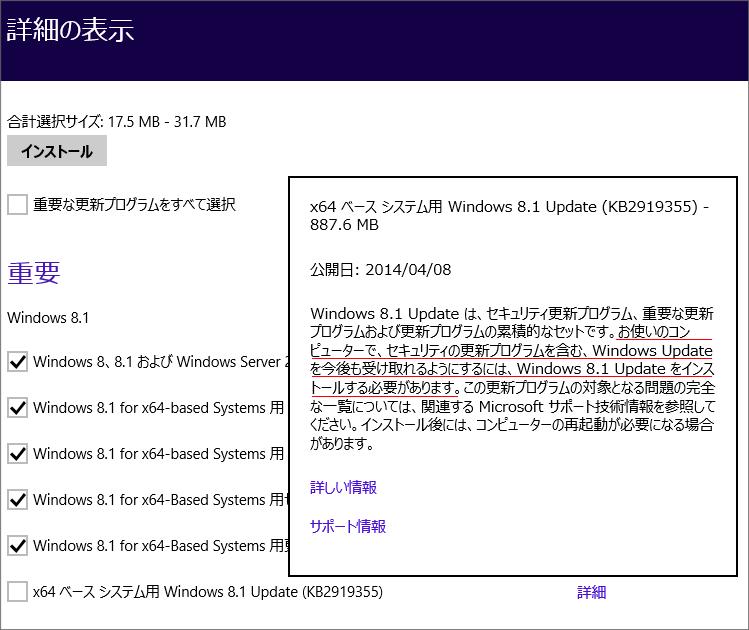 20140401r158