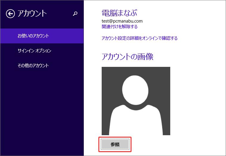 20140401r181