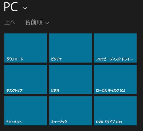 20140401r183