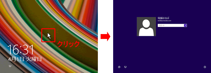 20140401r21
