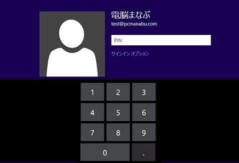 20140401r25