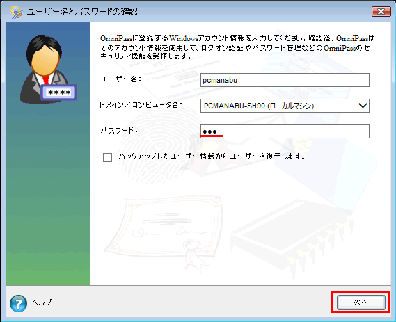 20140401r65
