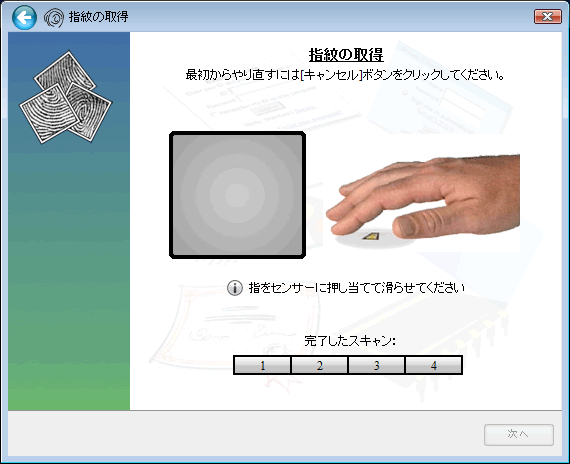 20140401r68