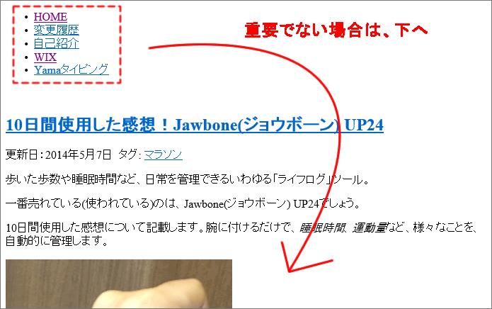 20140427r66