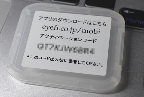 20140470