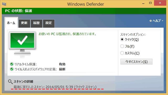 20140502r01