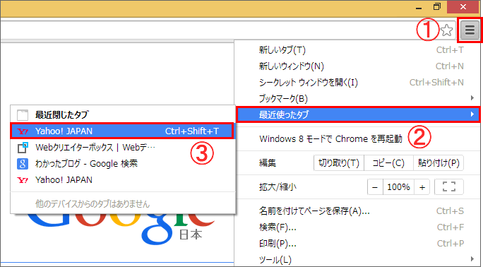 20140506r28