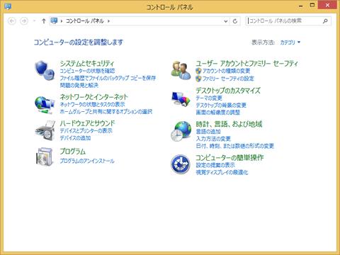 20140506r35