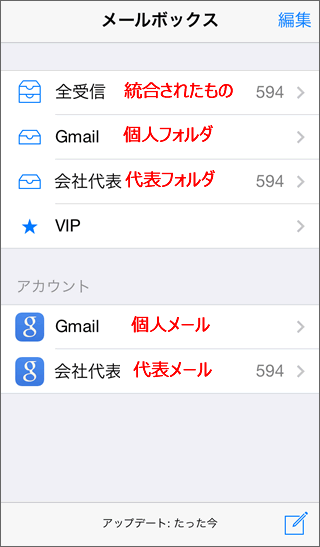 20140506r75