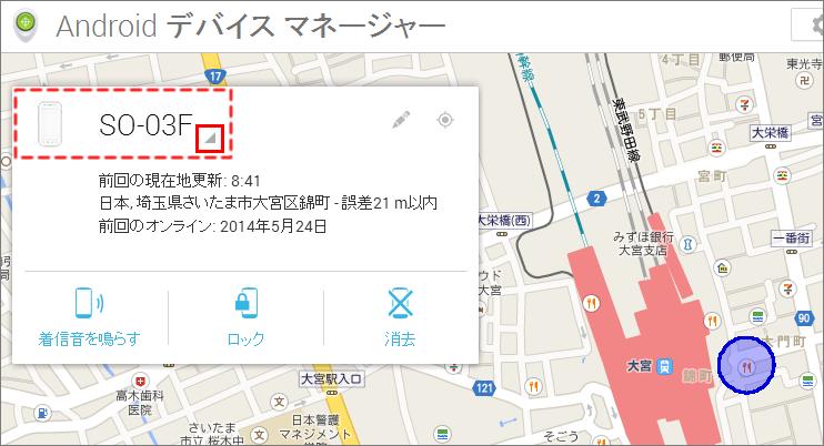 20140525r09