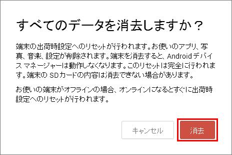 20140525r16