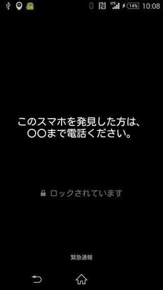20140525r17