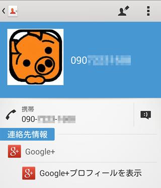 20140525r51