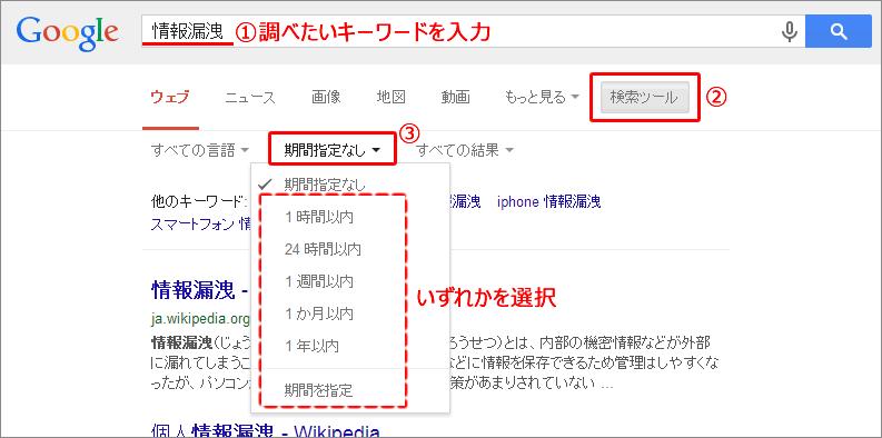 20140525r63