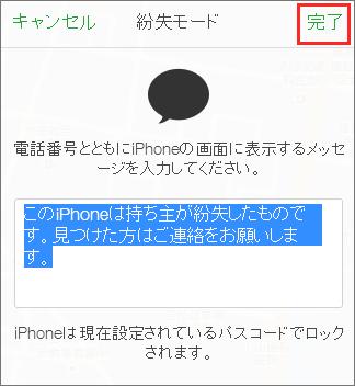 20140525r75
