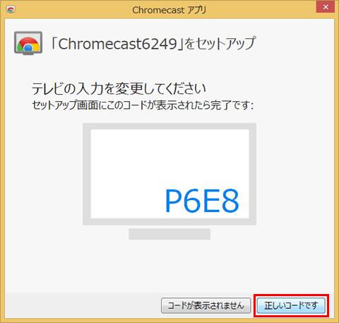 20140525r90