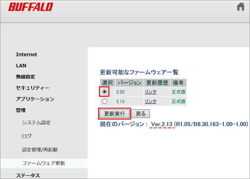 20140601r04