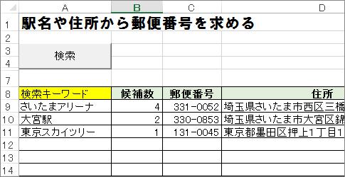 20140601r130