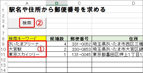 20140601r132