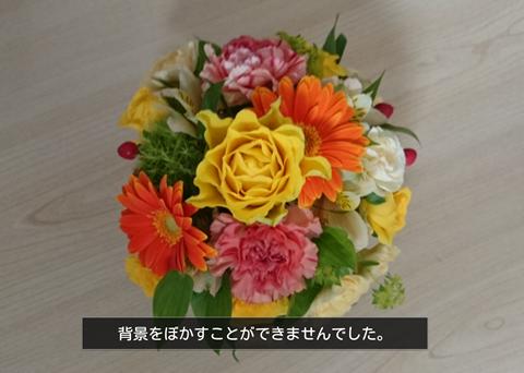 20140601r147