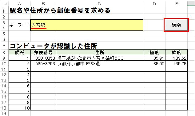 20140601r53