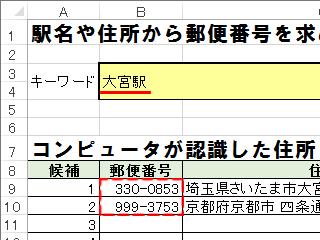 20140601r54