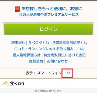20140623r102