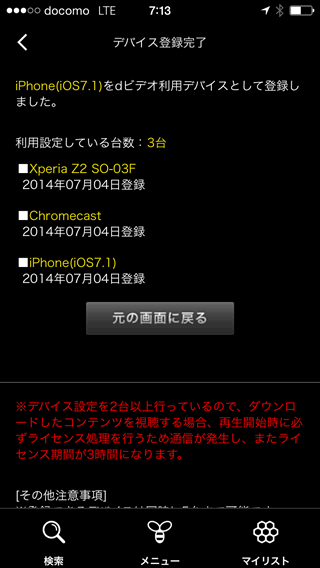 20140623r121