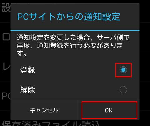 20140705r12