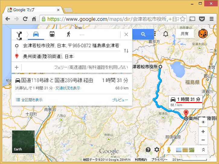 20140705r120