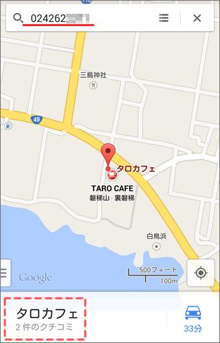 20140705r38