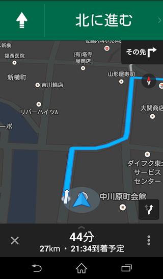20140705r48