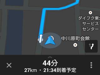 20140705r49