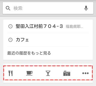 20140705r50