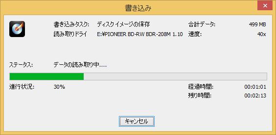 20140715r03