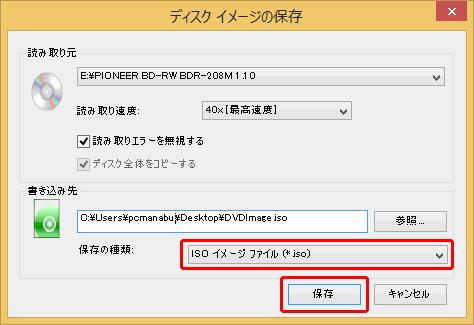 20140715r07