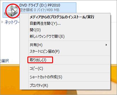 20140715r08