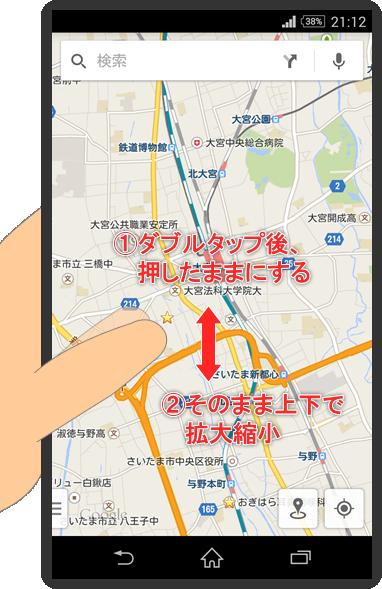 20140723r103