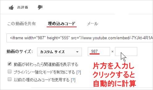 20140726r47