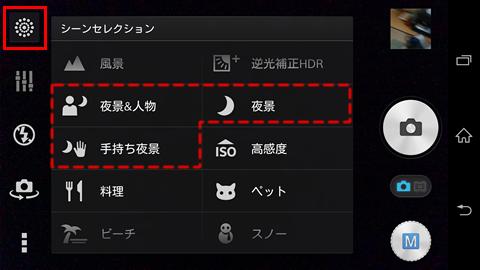 20140802r351