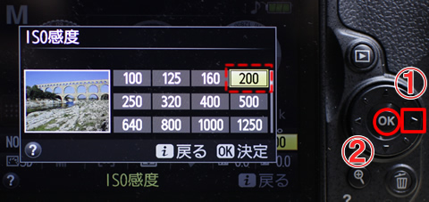 20140813r395