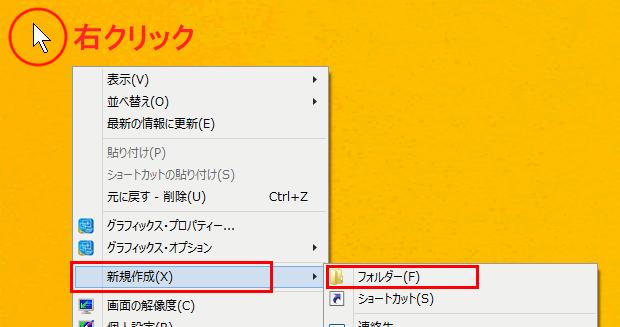 20140824