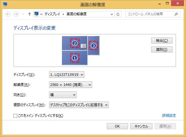 201408412