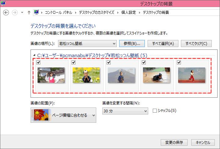 201408413