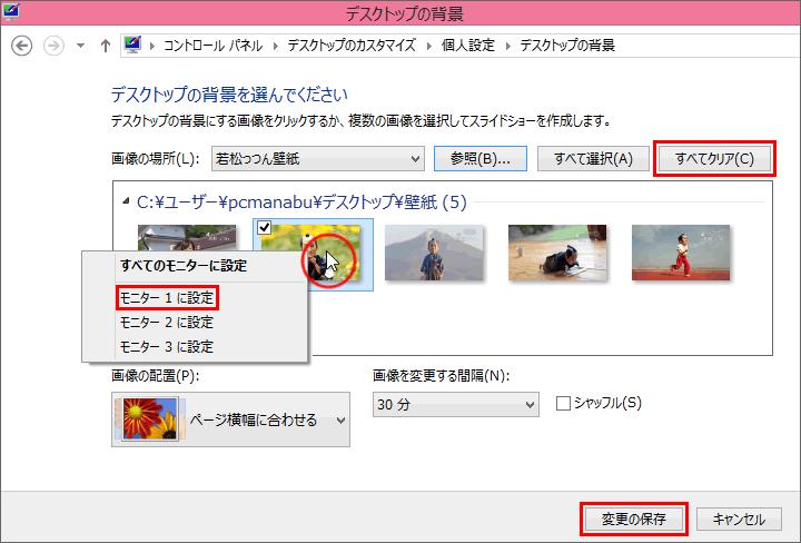201408414