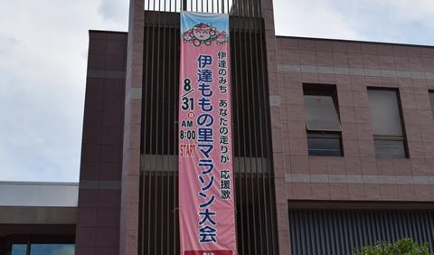20140901r00